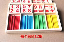 math worksheet : baby math games online  baby math games for sale : Math Games Online For Preschoolers