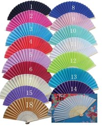 $enCountryForm.capitalKeyWord Canada - Wedding Favors New Fasion Folding Silk Hand Fan With (black , Beige , pink box packing ) + Party Gifts