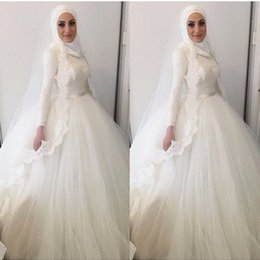 $enCountryForm.capitalKeyWord Canada - 2016 Arabic wedding dress Ball Gown Wedding dresses Arab muslim islamic wedding dress Dubai Arabic Lace Wedding Dresses Bridal