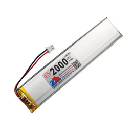 $enCountryForm.capitalKeyWord UK - In 2000mAh 3330135 3.7V lithium polymer battery GPS mobile phone audio telephone 3530135