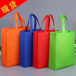 Discount large easter gift bags 2018 large easter gift bags on 2017 brand fashion folding shopping bags gift bags non woven fabric large capacity mixed colors clutch bags free shipping large easter gift bags clearance negle Image collections