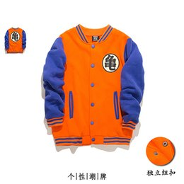 Costumes De Dragon Ball Cosplay Pas Cher-Gros-Cosplay Dragon Ball Z Costume Femmes Hommes Nouveau Fils Goku Vegeta Dragon Ball Hoodie Jacket