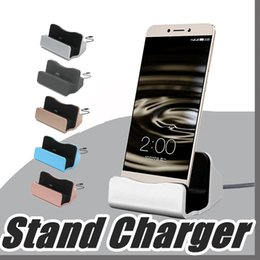 Wholesale Universal Quick Charger Docking Stand Station Chargers Cradle Charging Sync Dock Type C For Samsung S6 S7 Edge Note With Retail Box C SC