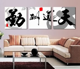 $enCountryForm.capitalKeyWord Canada - Feng Shui Wall Art Canvas Hd Print Decorative Zen Picture Modern Chinese Words Set30030