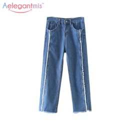 Señoras Pantalones Vaqueros Lavado Baratos-Venta al por mayor Aelegantmis Primavera Otoño Blue Loose Jeans Women 2017 Rust Selvedge Straight High Cintura Jeans Moda Washed Denim Pants Ladies