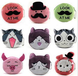 Smiling Cat Pendant Canada - 500pcs 16 designs cartoon QQ expression cat girl Coin Purses cute emoji coin bag plush pendant smile wallet D731