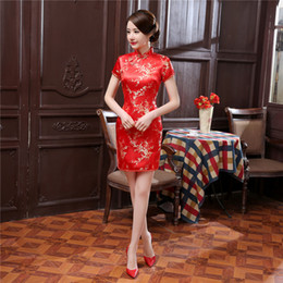 Vente en gros Shanghai Story HOT SALE Dragon Phoenix prune robe cheongsam imprimé qipao chinois traditionnel robe tendance nationale courte cheongsam Qipao robe