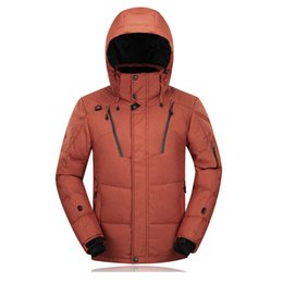 Chinese  Fall-Men Winter white down Jacket Famous Brand Men clothing 2016 new ski down jacket thick Jacket Outwear Casual Outdoor Coat 265 manufacturers