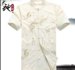 Vêtements Masculins Traditionnels Pas Cher-Chaud bleu lin vêtements traditionnels chinois mâle hommes à manches courtes broderie Dragon Tang Kung Fu shirts tops