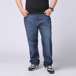 16e9da0b37b54e Baggy hip hop loose fit jeans online shopping - Mens Hip Hop Baggy Jeans  Pants Loose