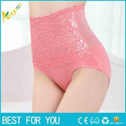 Fesses De Mode Sexy Pas Cher-2016 New Fashion Body Shaper Cuir Abdomen Tummy Control High Cintre Slips Sous-vêtements Femmes Underpants Sexy Lace Shaper Fesses