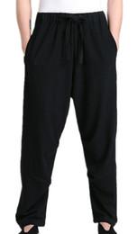 $enCountryForm.capitalKeyWord Canada - Free shipping hakama pants martial arts tai chi pants for men martial arts trousers shaolin pants kung fu pants 4 Color