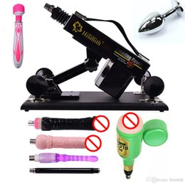 Vibradores De Pistola Baratos-Hismith Automatic Sex Machine Gun con consolador Automatic Sexual Intercourse Machine para hombres y mujeres Free Gift Vibrador and Anal Plug