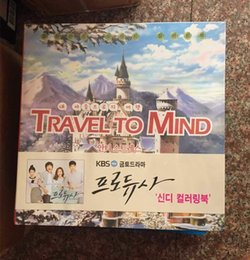 2016 Newest Travel To Mind Colouring Book Secret Garden Style Coloring Relieve Stress Kill Time Graffiti Painting Drawing 84 Pages
