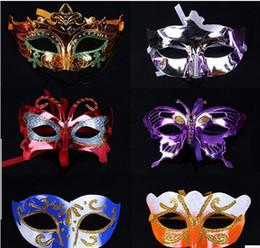 Glitter Masquerade Canada - Selling Party Mask With Gold Glitter Mask Venetian Unisex Sparkle Masquerade Venetian Mask Mardi Gras Costume