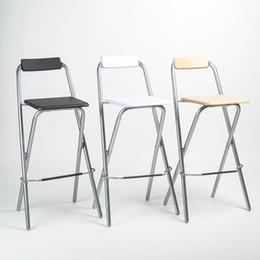 Folding Minimalist Bar Stool Fishing Chair Backrest High Chairs 3 Color 75cm