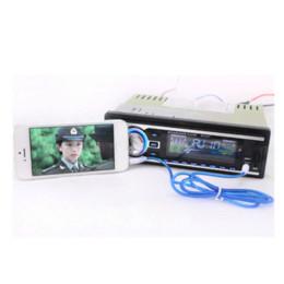$enCountryForm.capitalKeyWord Australia - Factory price 12V 24V blue light in dash car mp3 radio 1 din with Wireless FM Transmitter Remote Control USB SD MMC Slot