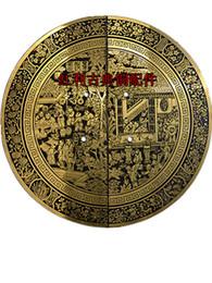 $enCountryForm.capitalKeyWord UK - Classic antique copper copper fittings bonus round handle     Chinese door wardrobe handle 100 graph  24cm