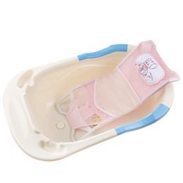 Newborn Baby Bath Support NZ | Buy New Newborn Baby Bath Support ...
