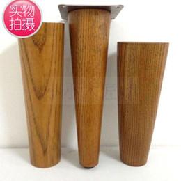 Furniture Legs Suppliers wooden furniture legs online | wooden furniture legs wholesale for