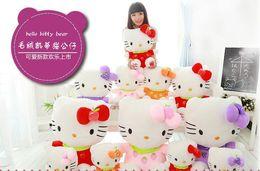 $enCountryForm.capitalKeyWord Canada - 40 cm hello kitty Hello Kitty doll hello KT cat plush toys for children to send his girlfriend a birthday wedding gift