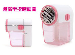 Wholesale freMini hair ball trimmer hair removal device clothes hair ball control shaving ball control suction device hair Commodities