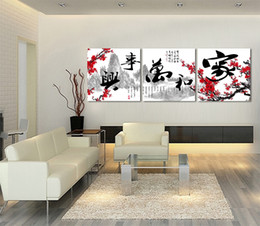 $enCountryForm.capitalKeyWord NZ - Free shipping 3 Pieces unframed Home decoration Canvas Prints Chinese style landscape painting characters mountain Lotus tulips tree Pot
