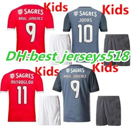 17 18 benfica kids soccer jersey kits best quality 2017 2018 lopez salvio raul jimenez jonas childre