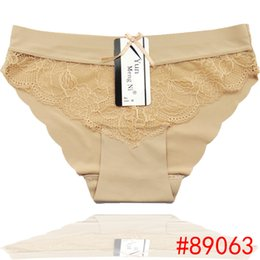 94b8a0f8581 2016 Ultra Thin Women Short Brief Seamless Laced hipster plus size laced  Boyshort Sexy invisable lady panties Hot Girl underwear