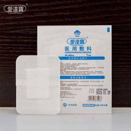 Paquet de 9 PCs 6cmX8cm grande taille hypoallergénique stérile adhésif non médical tissé pansement pansement aide bandage grande plaie