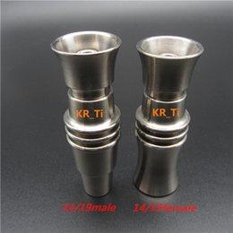 Glasses Female Titanium Australia - Universal Domeless Adjustable Titanium Nail 14mm & 18.8mm GR2 male and female smoking glass bubbler water pipes bong