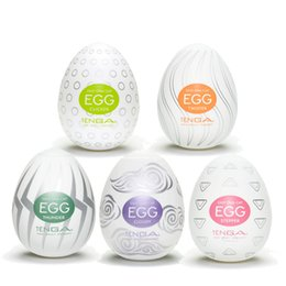 Barato Ovo Brinquedos Para O Sexo Masculino-1pc Marca real Crazy Price Limited Top Seller TENGA EGG 001-006 Masturbadores Pocket Pusss Sex Toys Sex Toys 6 Styles Japan Male Egg Onacup