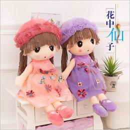 $enCountryForm.capitalKeyWord Canada - Christmas Gift! Super Cute Plush Toy Bag Mayfair Girl Floral Fairy Spring Flower Dress Doll Backpack Birthday Gift 1pc