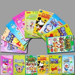 Baby Mosquito Patches Canada Best Selling Baby Mosquito Patches