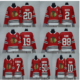 70120d97c men s 2017 2018 Chicago Blackhawks jerse 2 Duncan Keith 19 Jonathan Toews  50 Corey Crawford 72 Artemi Panarin 88 Patrick Kane Hockey Jerseys