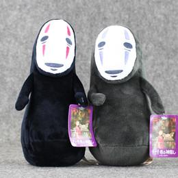 $enCountryForm.capitalKeyWord NZ - 22cm Spirited Away No Face Hayao Miyazaki Movie Pendant Plush Soft Doll Toy for kids gift Free Shipping retail