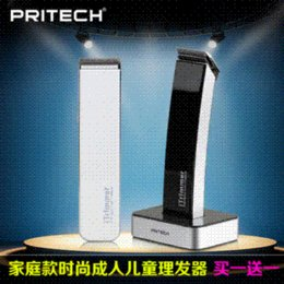 New Hair Shaver Canada - Free shipping 2016 new OEM Trimmer+ Electric Shaver+Hair clipper + hair trimmer + beard trimmer trimmer cutter