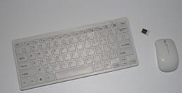 $enCountryForm.capitalKeyWord Canada - 10PCS 2.4G White Wireless PC Keyboard + Mouse Keypad Film Kit Set For DESKTOP PC Laptop