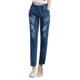 Barato Jeans Para Mulheres Denim Harem-2016 Summer Casual Womens Jeans Korean Ripped Jeans Mulher Lavada Bleached Loose Jean New Women Denim Harem Pants