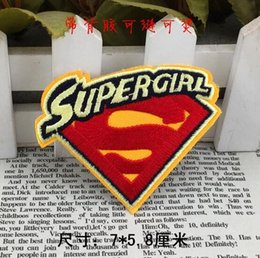 $enCountryForm.capitalKeyWord Australia - HOT SALE! 2.8 inch cloth Heat Transfer Supergirl Super man Embroidered Brands logo DIY Iron-on Patches Sew On Patch Applique Badge GP-026