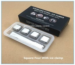 Ice clamp online shopping - Ice clamp stainless steel grain ice cake red wine drinking vessel