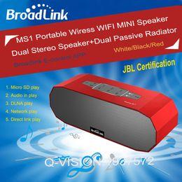 Passive Speakers Online Shopping   Passive Subwoofer