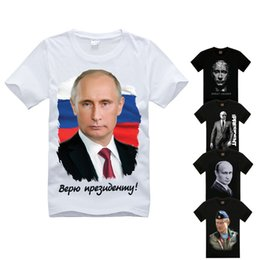 Mode 2016 T-shirts Hommes Vladimir Poutine T-shirt à manches courtes Casual-shirt homme Top Tees Camisa Masculin S-2XL. D021