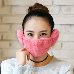 $enCountryForm.capitalKeyWord Canada - Warm winter in mouth ear female fashion decorative lace embroidered riding thickened anti-dust masks wholesale