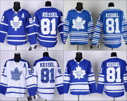 7625b041c5e ... 2016 Mens Toronto Maple Leafs 81 Phil Kessel Hockey jersey High Quality  Stitched size S-