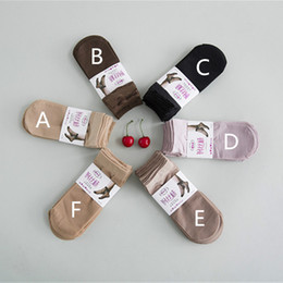 Тонкие короткие носки женские женские девушки лодыжки носки износостойкие влаги устойчивые к соскользнению высокой эластичности DHL / FedEx доставка на Распродаже