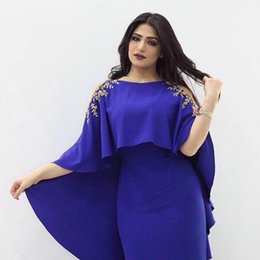 Arabe Dubai Abaya Kaftan Pas Cher-Plus Size Vintage arabe Kaftan bleu royal soirée Robes de bal 2016 avec Wrap autocollantes dentelle Mermaid Abaya Dubai Pageant Formal Robes
