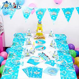 Discount Childrens Birthday Decorations 2017 Childrens Birthday