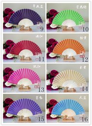 wholesale free shipping wholesale 50pcs lot white elegant folding silk hand fan with organza gift bag wedding party favors gift cheap wholesale hand fans