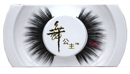 $enCountryForm.capitalKeyWord NZ - y-2 Free shipping False eyelashes real mink eye lashes fake eyelash thick eyelashes